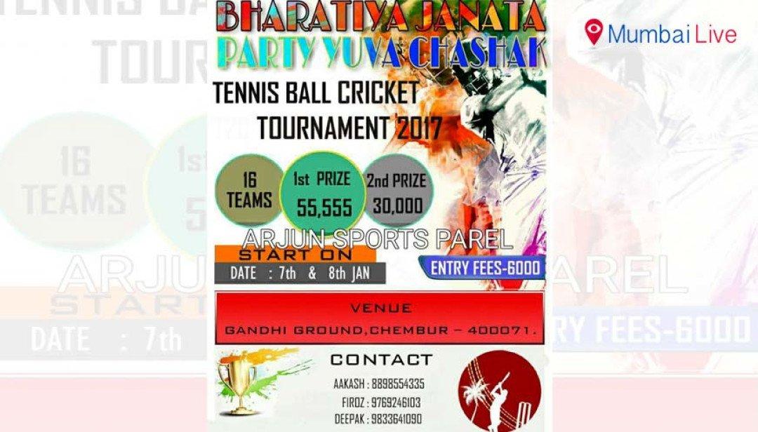 बीजेपी युवा ट्रॉफी क्रिकेट स्पर्धा