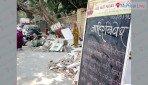बीएमसी ने तोड़ा 35 साल पुराना मंदिर