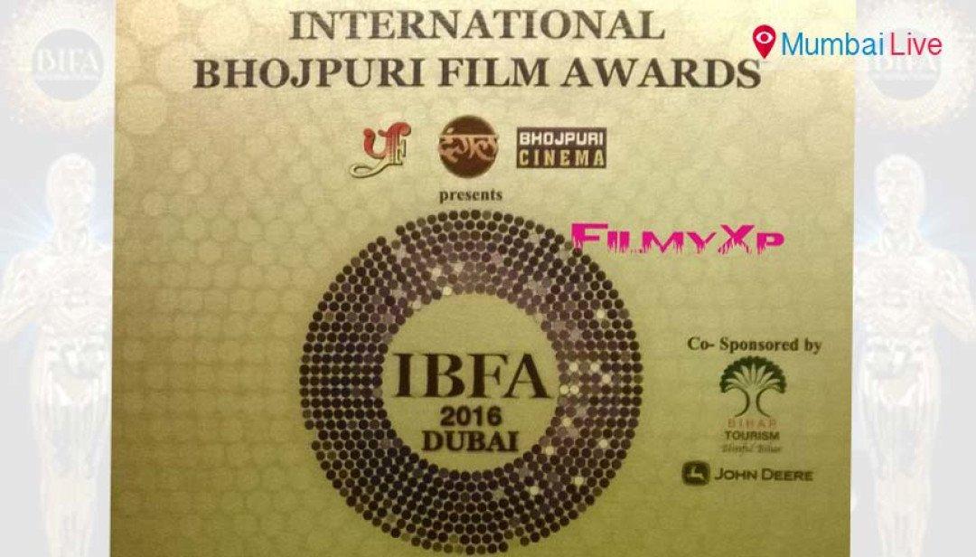 12 नवंबर को 'भोजपुरी फिल्म अवार्ड 2016'