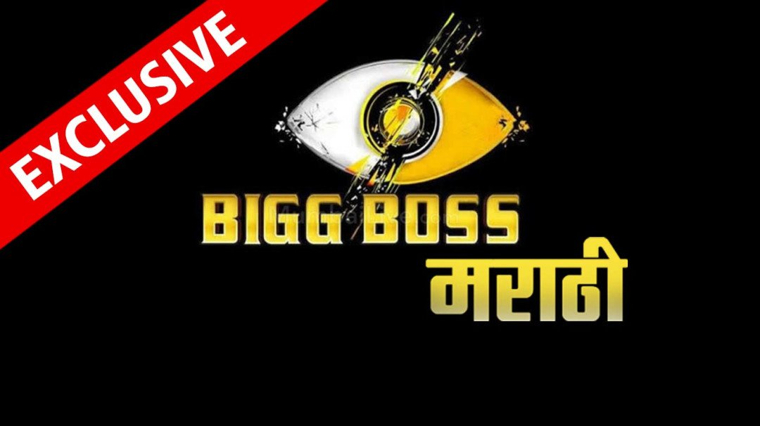 After Bigg Boss 11 finale, makers get ready for a new season of Bigg Boss Marathi