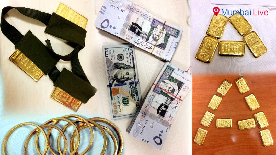 Custom officials seizes one crore 77 lakhs worth gold bars