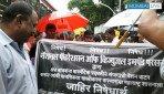 Protest against State Govt