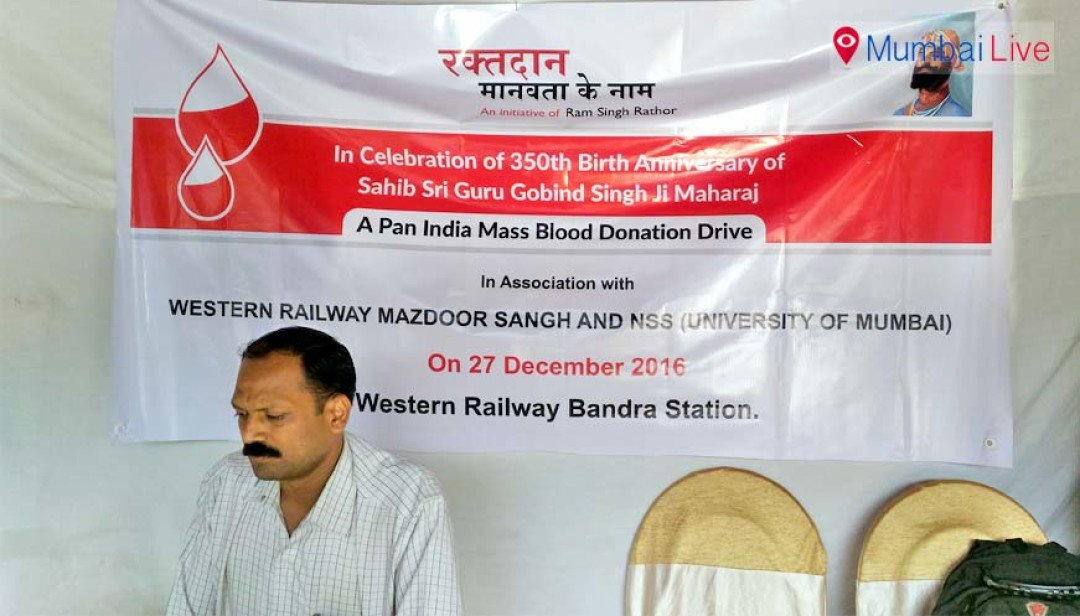 WR organises blood donation