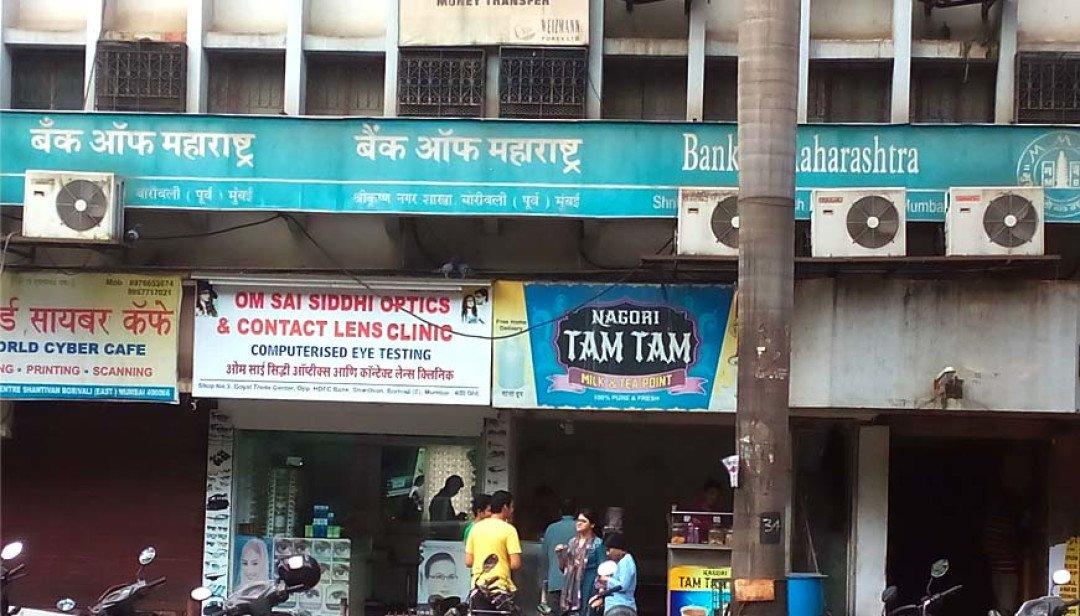 Bank of Maharashtra's Sushil Munhot sacked!