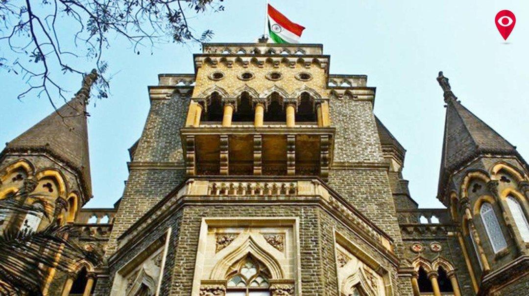बॉम्बे हाईकोर्ट में 14 जजों ने ली शपथ
