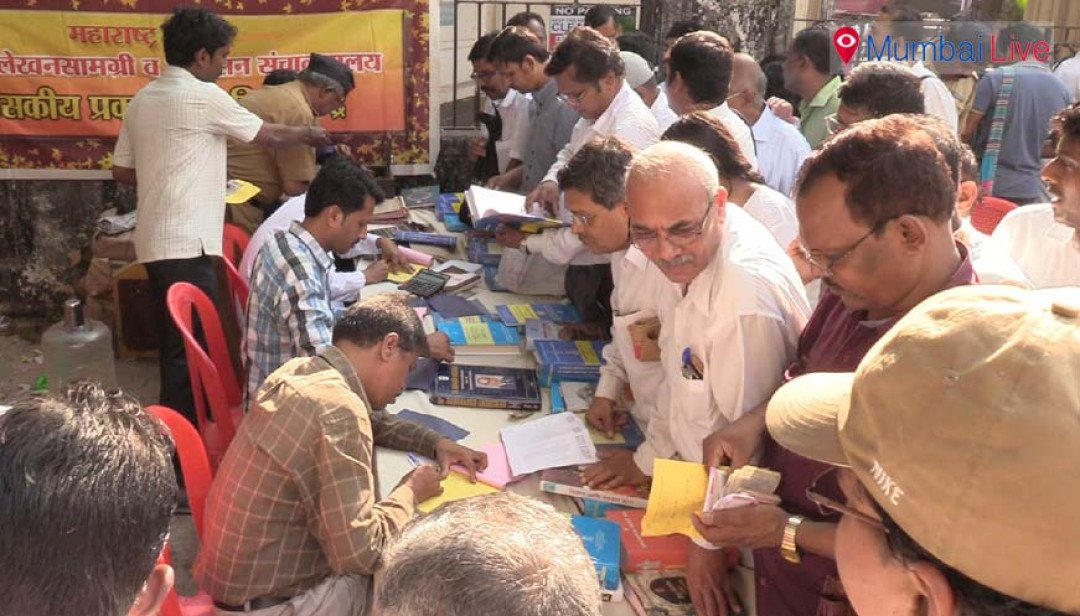 Books exhibition-cum-sale at Shivaji Park
