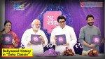Bollywood History in 'Daha Classics'