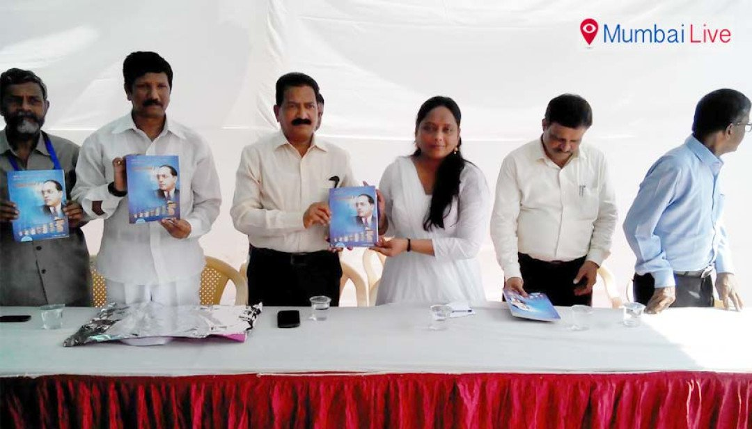 'Dnyanache Pratik' book launch