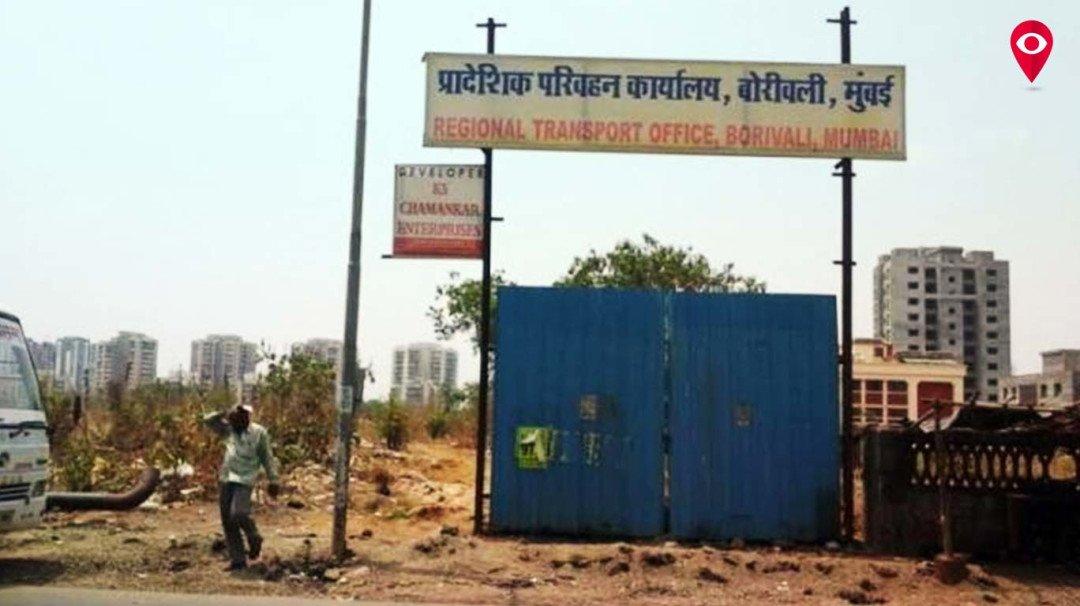 रिक्शा परमिट के लिए फर्जी दस्तावेज लगाने वाला दलाल सहित गिरफ्तार