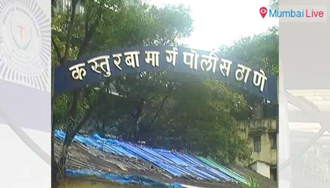 Gunfire incident occurs in Borivali
