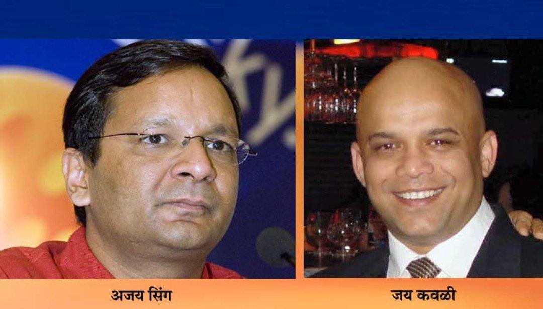 Maharashtra shines