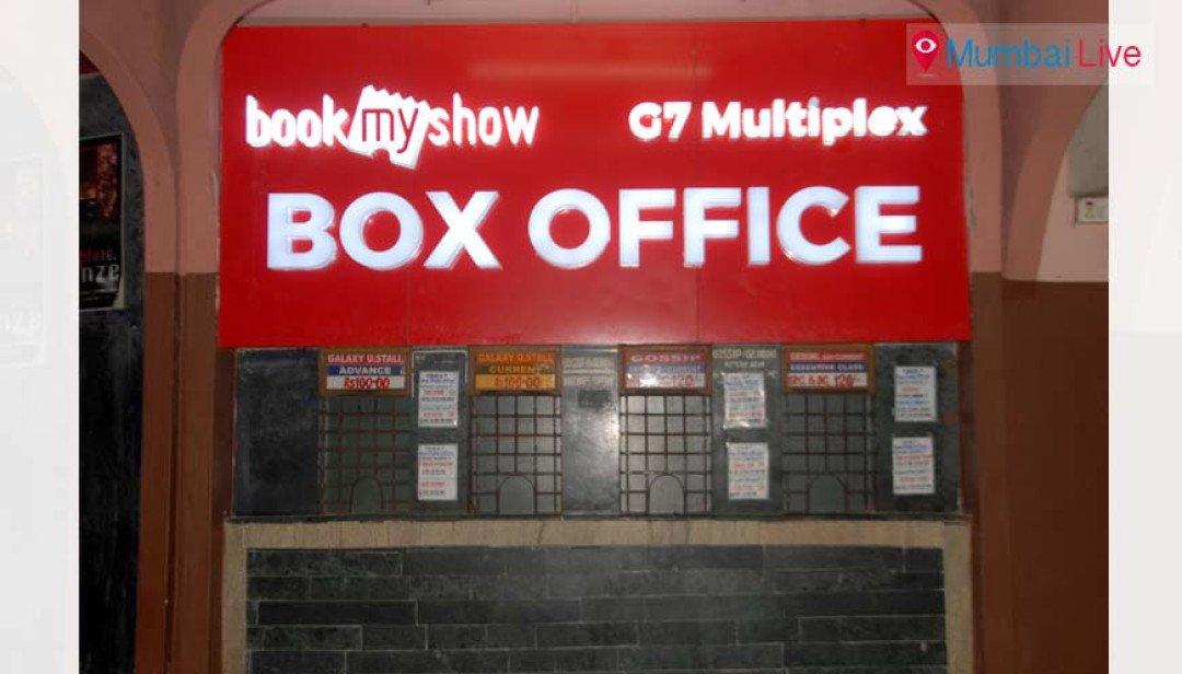 Gaiety Galaxy cinemas go online