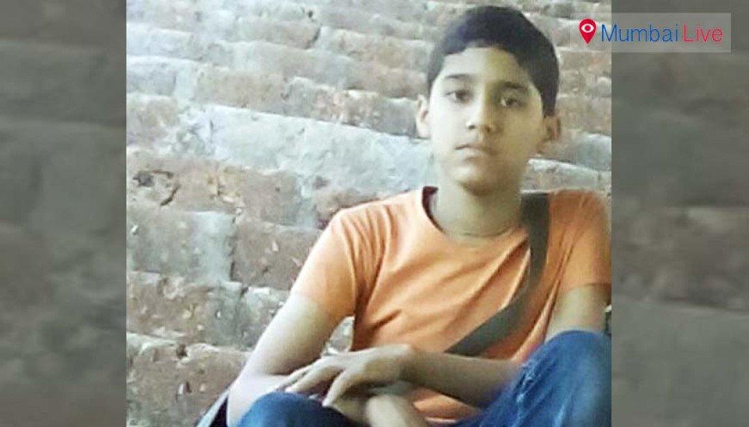 मुलुंडमधून 14 वर्षांचा मुलगा बेपत्ता