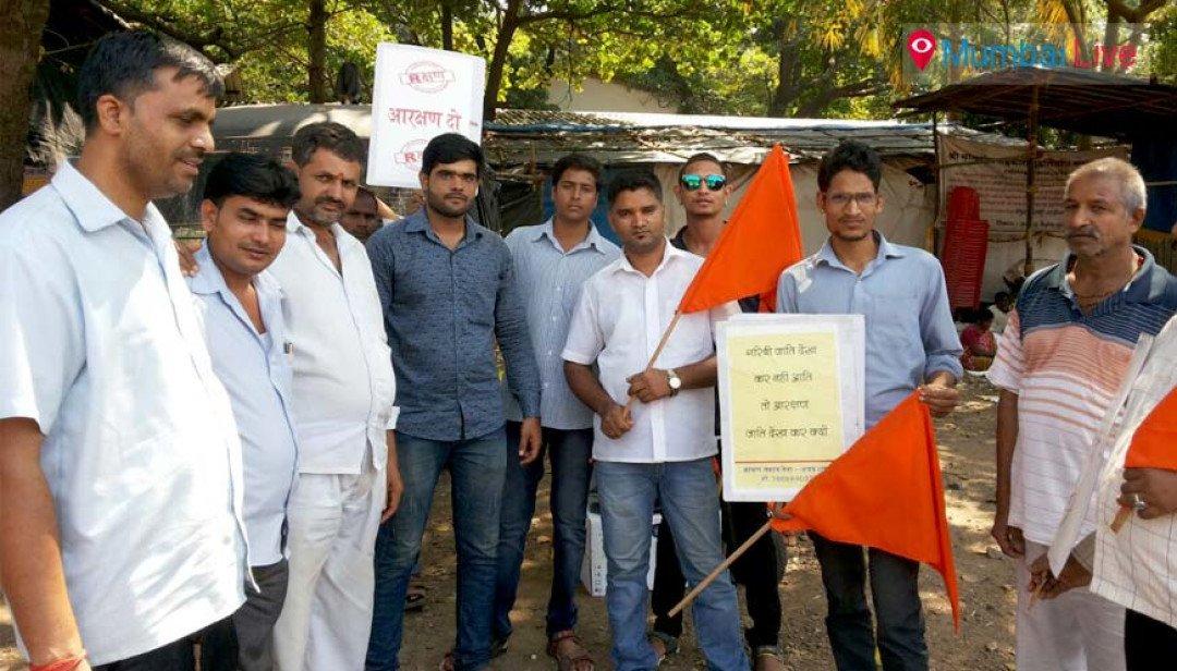 Brahman Community demands reservation