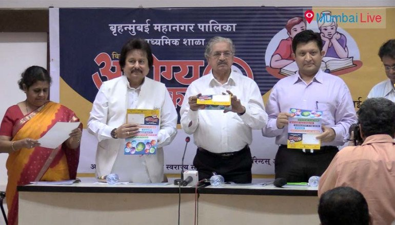 52000 students to be given health cards: Desai