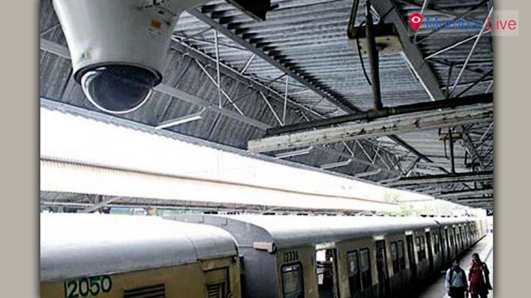 पश्चिम रेलवे सीसीटीवी से बढ़ाएगी यात्रियों की सुरक्षा