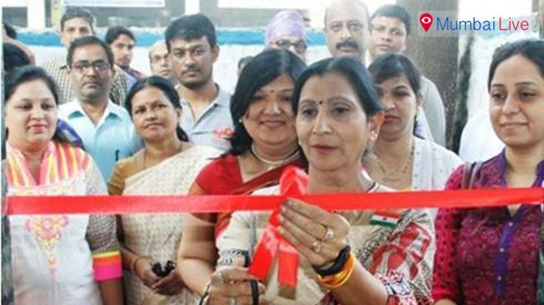 Inauguration of CCTV installation
