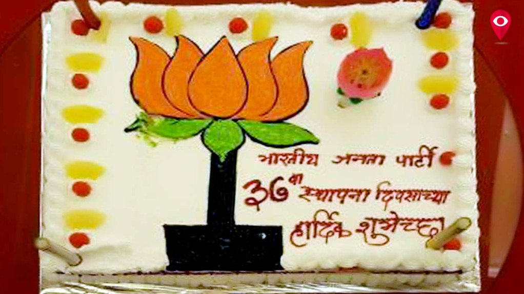 Cake Images Satish : Why didn t CM cut the cake?
