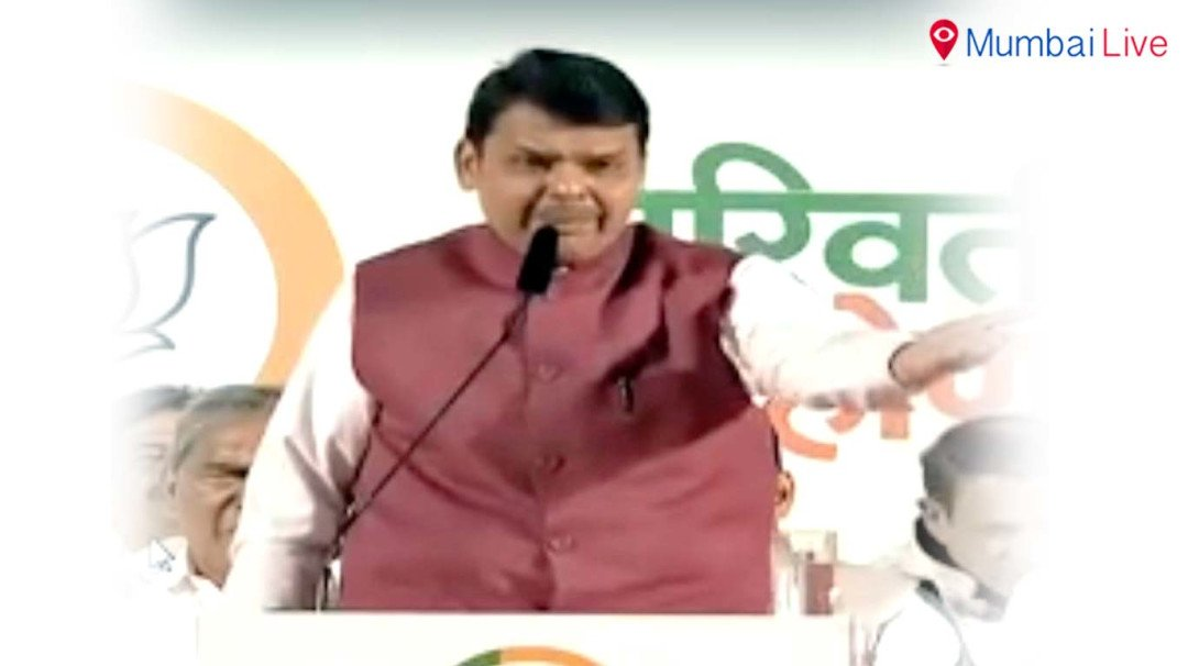 Shiv Sena depends on BMC for their livelihood: Devendra Fadnavis