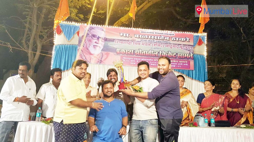 Navhans Mandal wins Cricket tournament