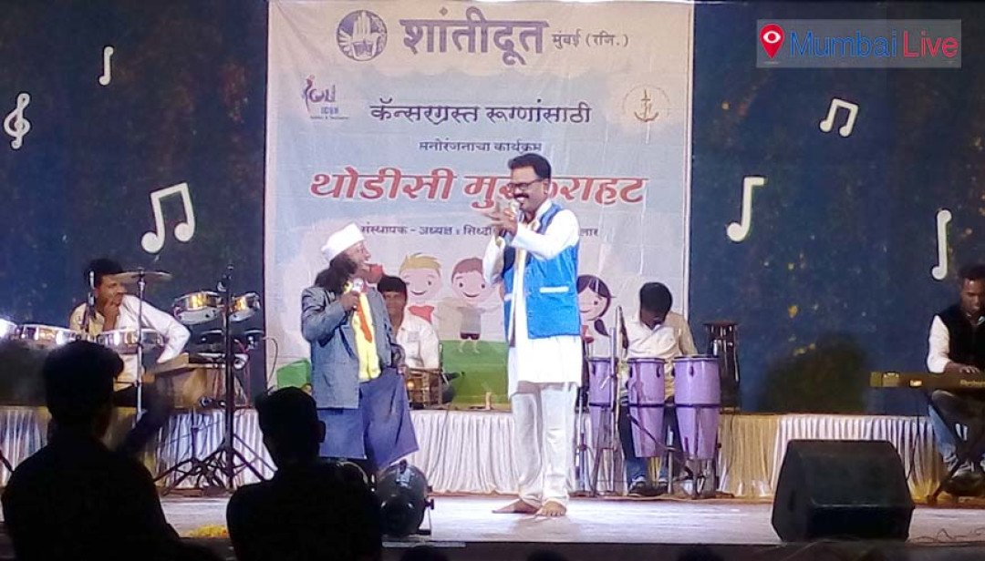 Music programme for cancer patients