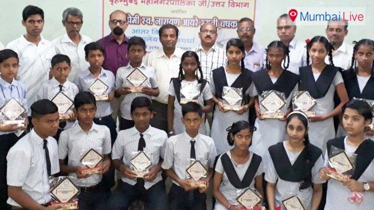 Civic school organises carrom competition