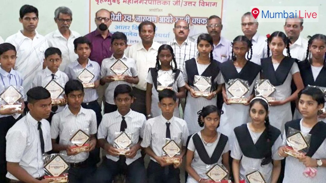 Civic school organises carrom competition