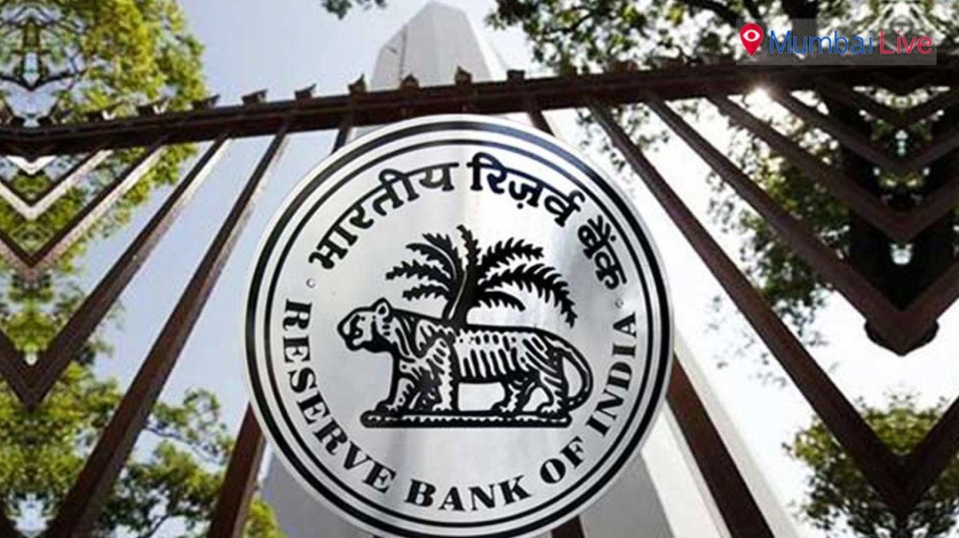 RBI removes cash withdrawal limit