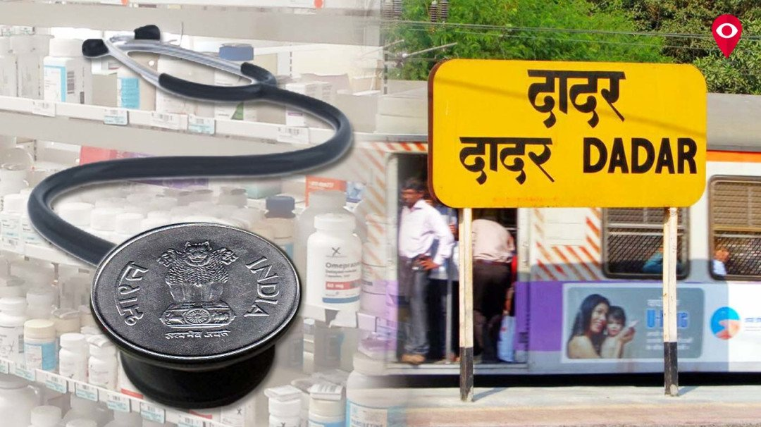 One rupee clinic to be set up at CR stations