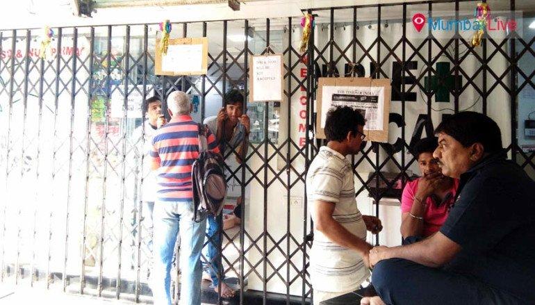 बैंकों के बाहर पुलिस के कड़े बंदोबस्त