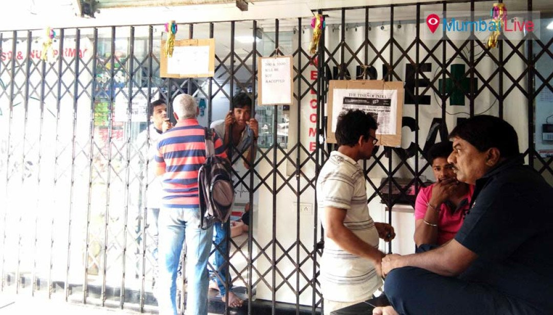 Long queues at banks, customers feel dejected