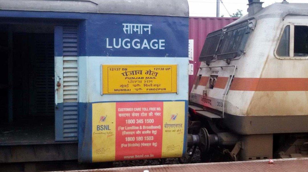 मध्य रेलवे फिर से हुआ सामान्य