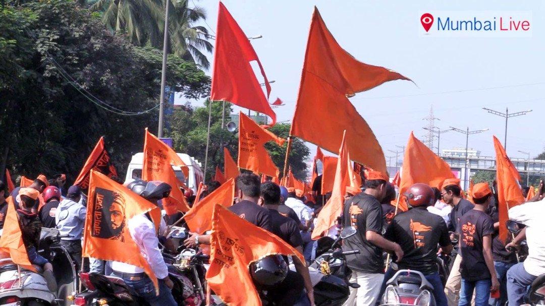 मराठा समाज का आज चक्काजाम आंदोलन