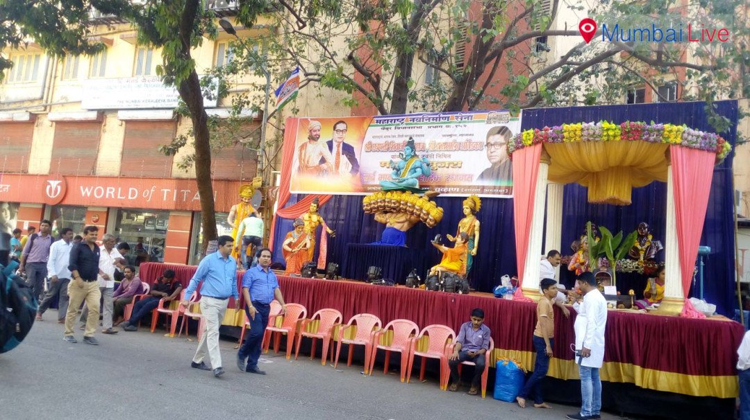 Shiv Sena and MNS celebrates Shiv Jayanti at Chembur