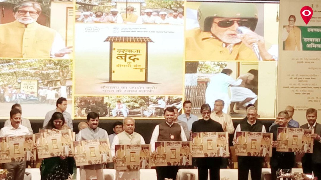 Big B launches Darwaza Band Campaign for open defecation