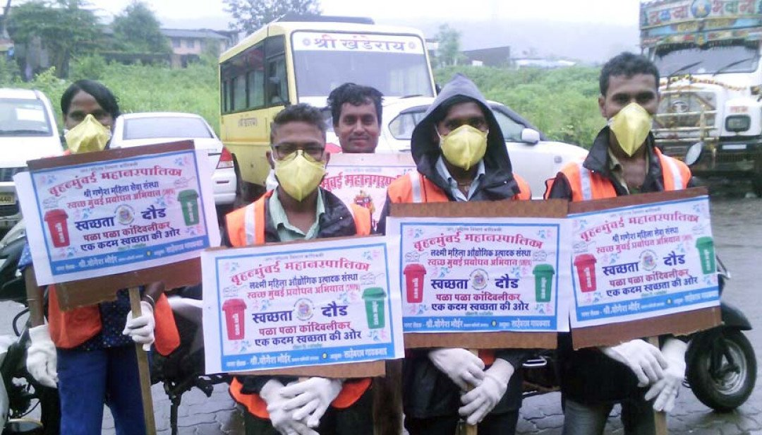 BMC's cleanliness campaign
