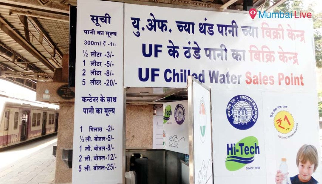 Railway's cold water dispensers a hit