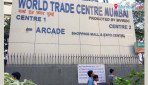 World Trade Centre in custody of state government