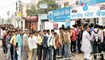 Mumbai congress will lead signature campaign