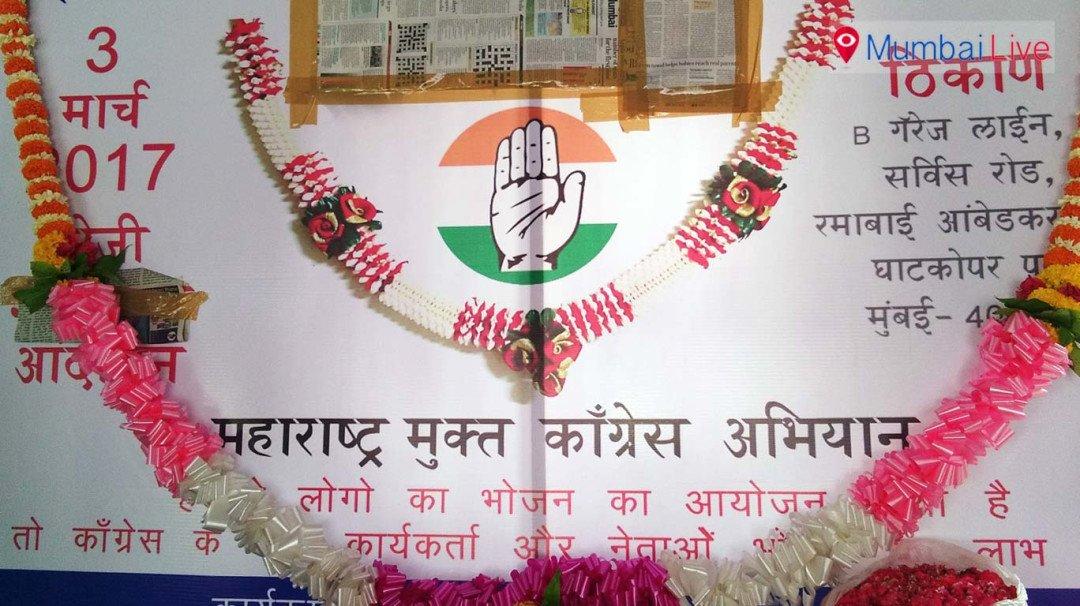 कांग्रेस को महाराष्ट्र से खदड़ने की छिड़ी जंग