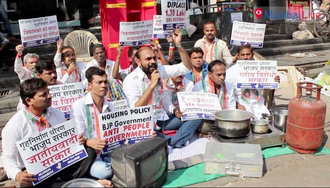 कांग्रेस का अनोख विरोध आंदोलन