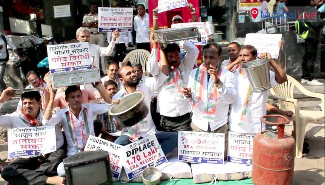Congress workers stage unique stir