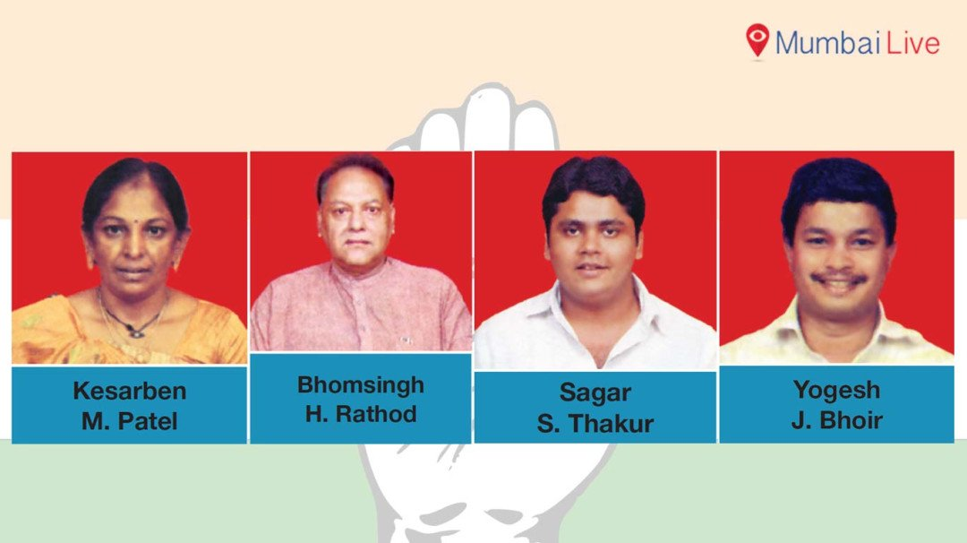 कांग्रेस के लिए बीएमसी चुनाव....राह कठिन है पनघट की
