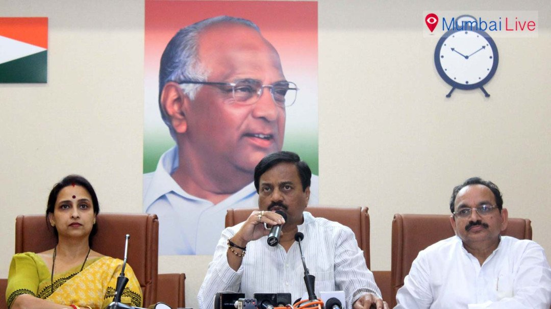 NCP looks for alliance with Congress