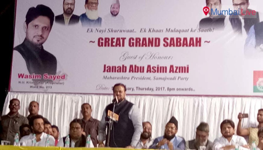 Abu Azmi spreads hate, again