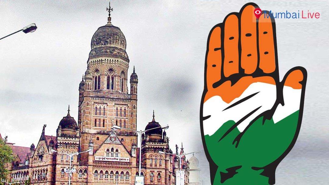बीएमसी चुनाव में कांग्रेस मारेगी बाजी?
