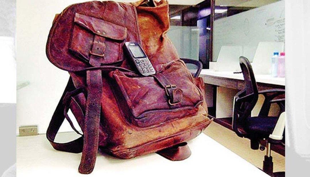 Keep Calm & Don't use Leather Bag