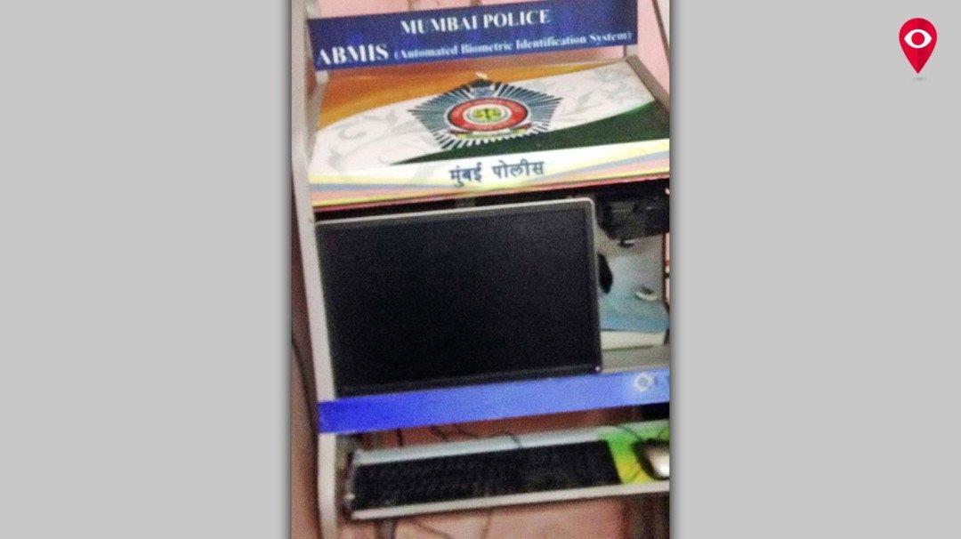 """मुंबई पुलिस के """"कंसोल""""से , नहीं छुपेगी अपराधियों की पहचान !"""