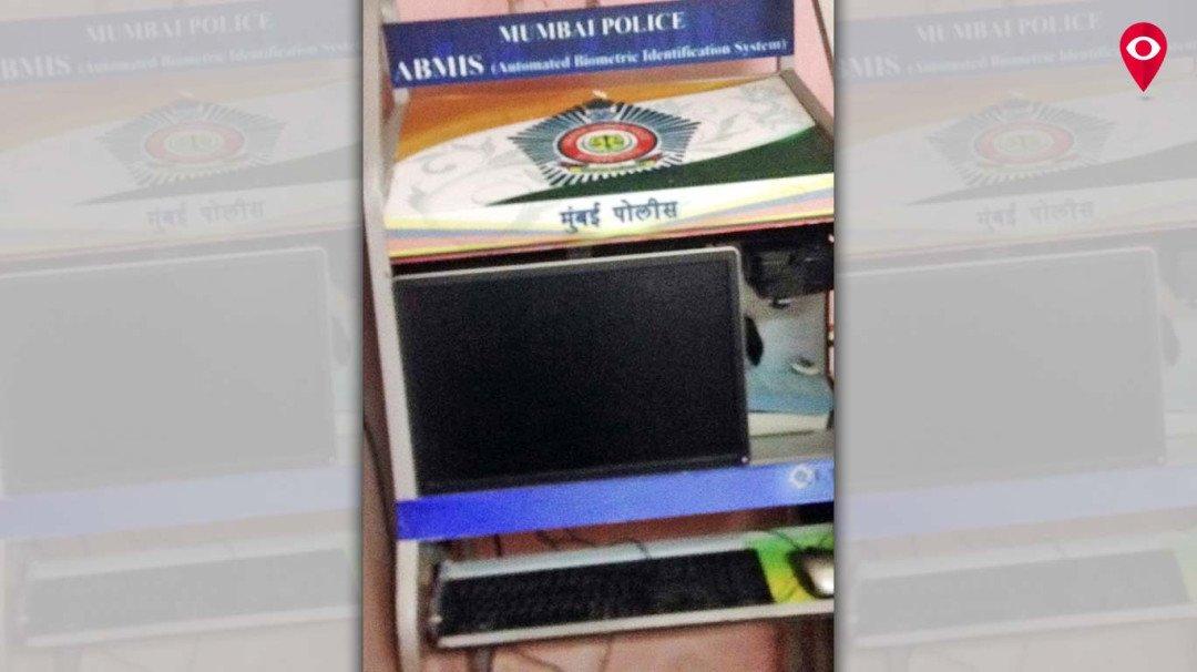 Biometrics will now help Mumbai police to nab criminals