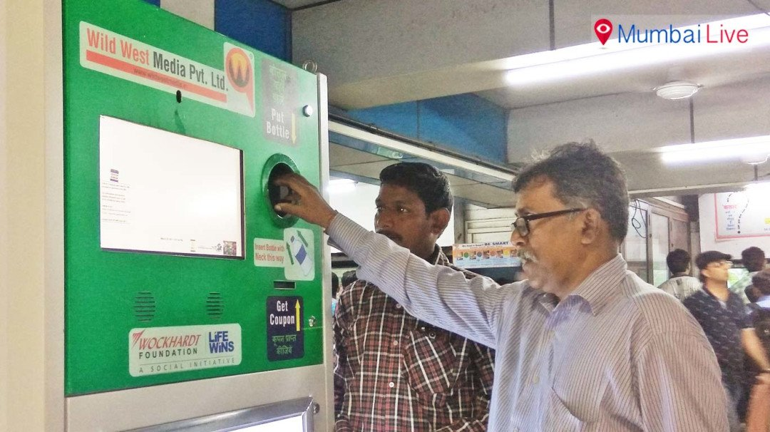Recycle water bottles at WR stations